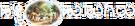 Halli Hudugaru Logo